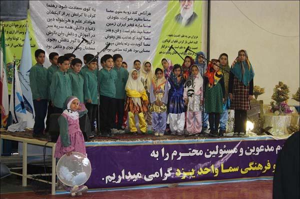 عقد دانش آموزان ازدواج کودکان اخبار یزد