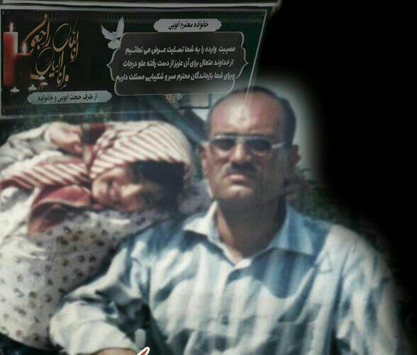 فوت معلم مهریزی بخاطر هیجان بُرد پرسپولیس مقابل استقلال +عکس